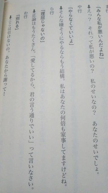 53ba2d9a.jpg