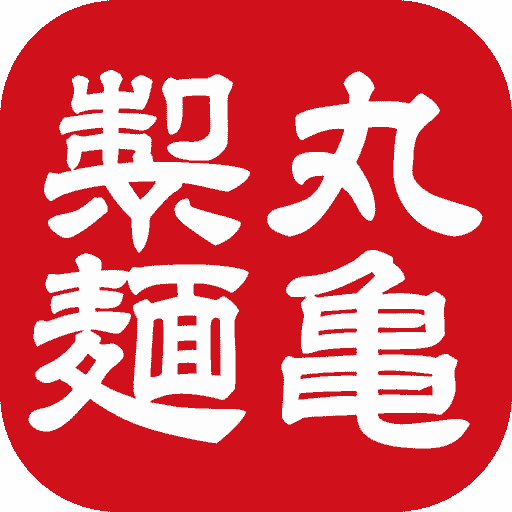 丸亀製麺.png