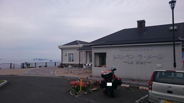 長崎の教会群巡礼ツーリングの画像210枚目!