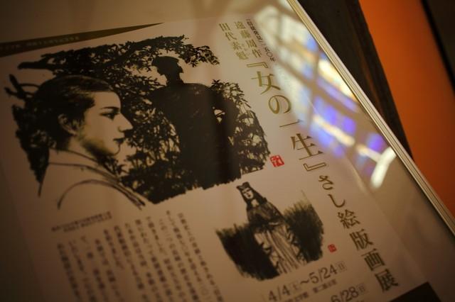 長崎の教会群巡礼ツーリングの画像208枚目!