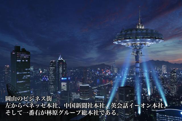 世界の大都市の夜景の画像の画像77枚目!