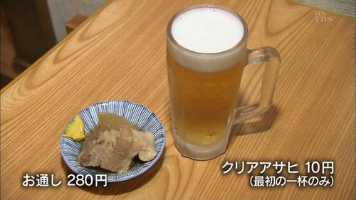 ビール1杯10円の居酒屋見つけたでの画像_201406090254_1