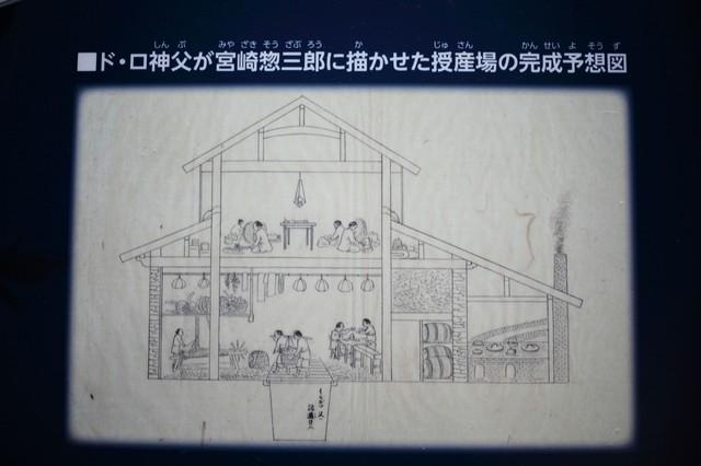 長崎の教会群巡礼ツーリングの画像187枚目!
