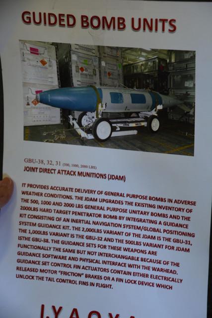 原子力空母ロナルド・レーガンの画像33枚目!