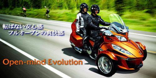 カワサキの新しいバイクの画像_201411051606_14
