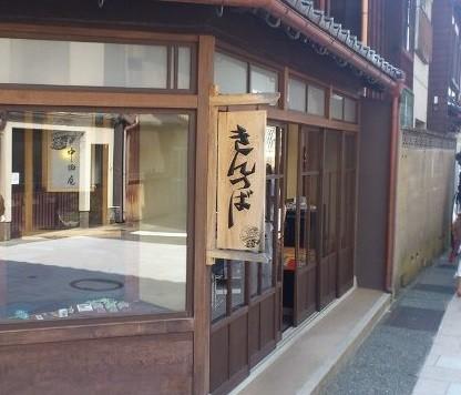【金沢・能登】北陸を一人旅【富山】の画像69枚目!