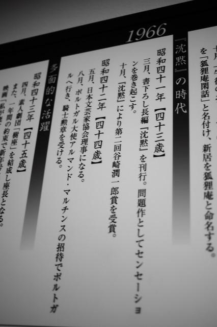 長崎の教会群巡礼ツーリングの画像207枚目!