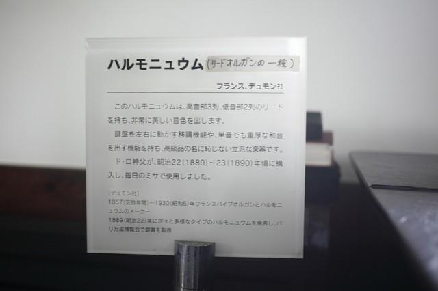 長崎の教会群巡礼ツーリングの画像191枚目!