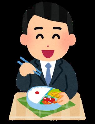 bentou_businessman.png