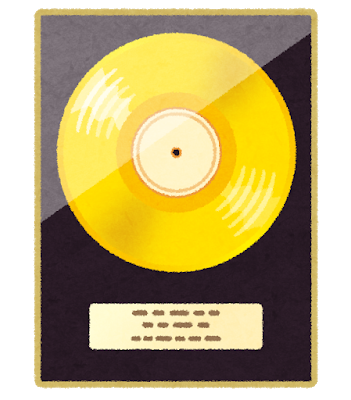 music_gold_disc.png