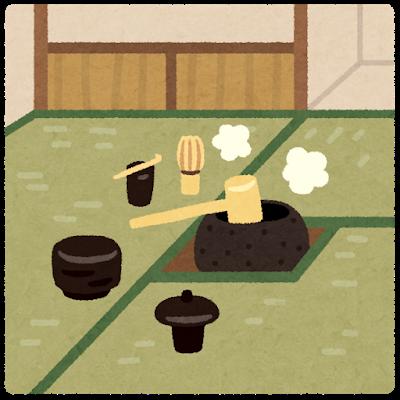 room_chashitsu.png