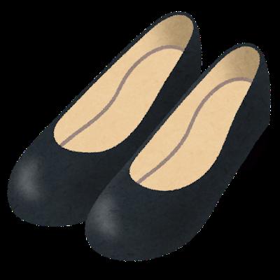 shoes_pumps.png