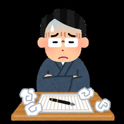 slump_bad_man_write.png