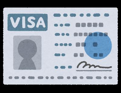travel_passport_visa.png