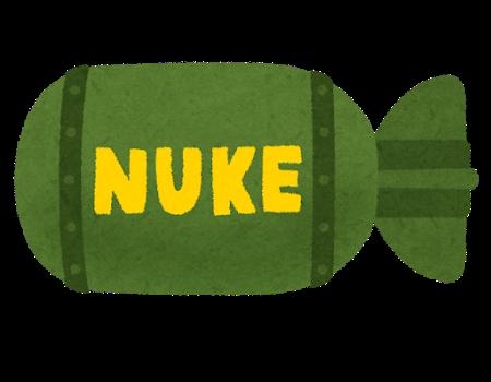 war_nuke_atomic_bomb.png