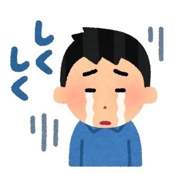 【悲報】プペル西野、全く話題にならなくなるwwww