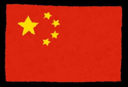 【悲報】中国、みんながそろそろコロナ飽きてきたところで新しいウイルス投下