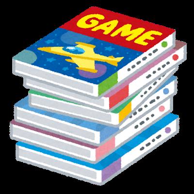 ゲーム3.png