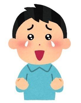 感動 男性.jpg