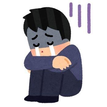 泣き寝入り 男性.jpg