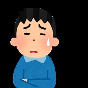 【悲報】男の未婚率、ヤバい