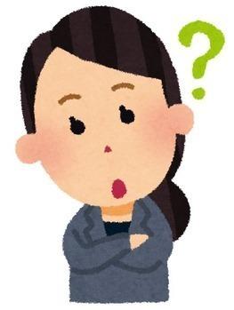 夫のお小遣いは月25000円(昼食代込み)なんですけど多すぎるでしょうか?