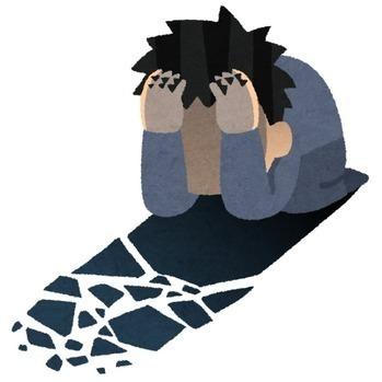 """【画像】ラーメン定食700円頼んで""""コレ""""だった時の絶望感ッッッッッッッ!w"""