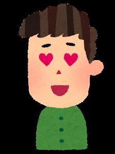 池田エライザってくそ可愛いよな?