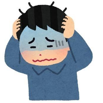 頭を抱える 男性.jpg