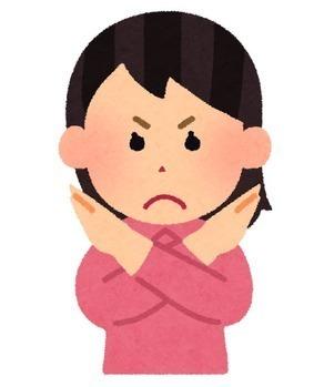 本田翼、動画で新型コロナ怖がらない若者に「ダメダメダメダメ!」