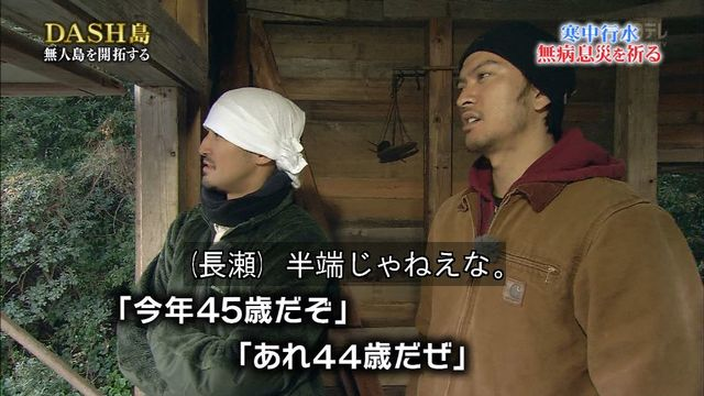 TOKIOスレ割りと本気で農家だよねの画像2枚目!