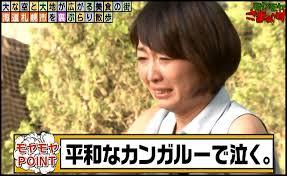 カンガルーの画像21枚目!