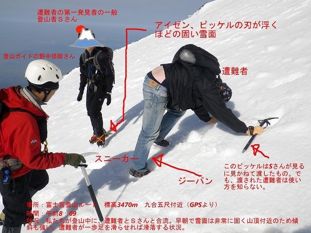 冬の富士山の画像5枚目!