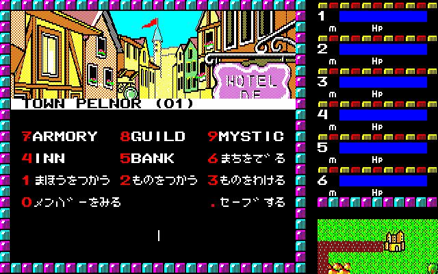 RPGの街の画像31枚目!