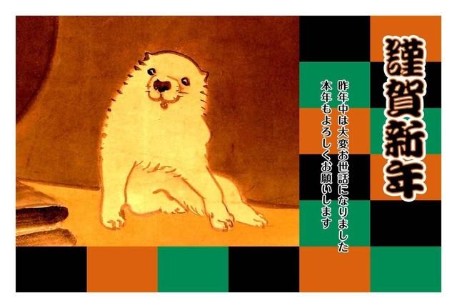犬スレの画像18枚目!