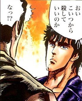 怒りの画像13枚目!