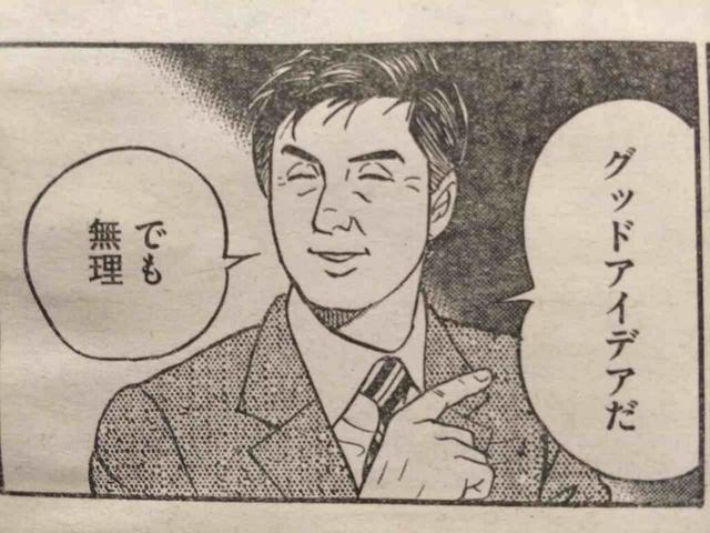 橋本環奈の画像9枚目!