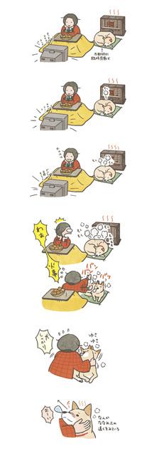 駄犬「ごすずんさむいんだけど」の画像18枚目!