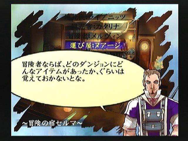 RPGの街の画像16枚目!