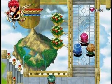 RPGの街の画像27枚目!