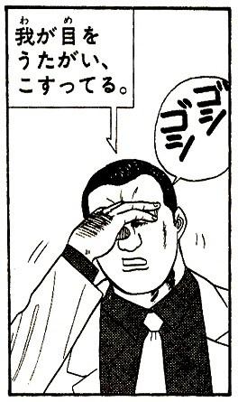 鶏「タスケテ…タスケテ…」の画像14枚目!
