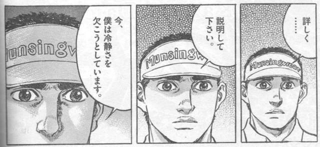 怒りの画像51枚目!