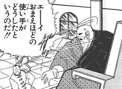 怒りの画像29枚目!