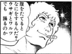 カンガルーの画像5枚目!