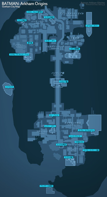 RPGの街の画像21枚目!