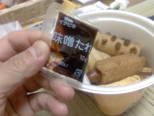 県民食スレの画像51枚目!