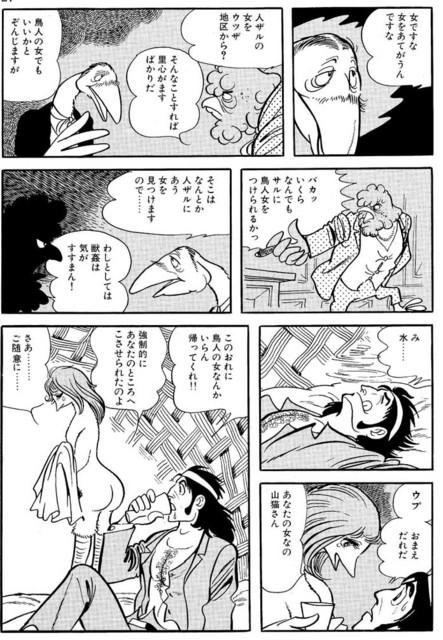 鶏「タスケテ…タスケテ…」の画像32枚目!