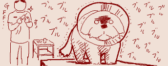 駄犬「ごすずん」の画像5枚目!