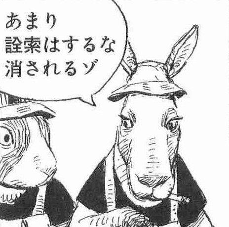 カンガルーの画像19枚目!