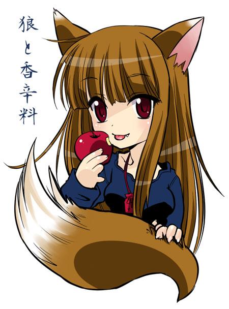 九尾の狐が一番位の高い妖狐かとの画像20枚目!